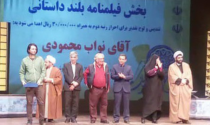 جایزه جشنواره سراسری آیات گرگان به فیلمساز لاهیجانی