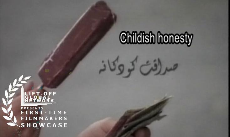 نمایش «صداقت کودکانه» ایرانی در انگلیس