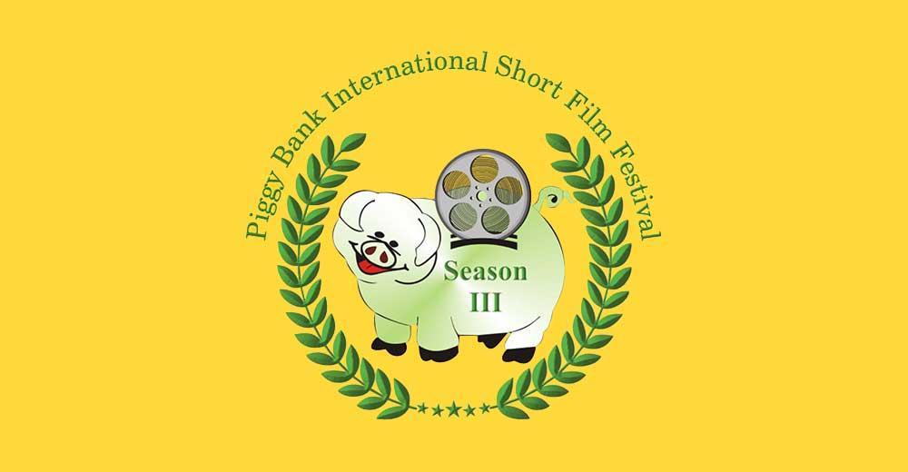 حضورپرشمار فیلمهای ایرانی در جشنواره هند