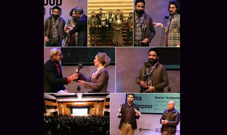 درخشش فیلمسازان ایرانی در جشنواره ترکیه