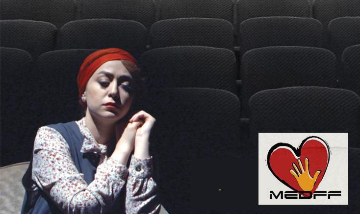 «تماشاگر» ایرانی در ایتالیا