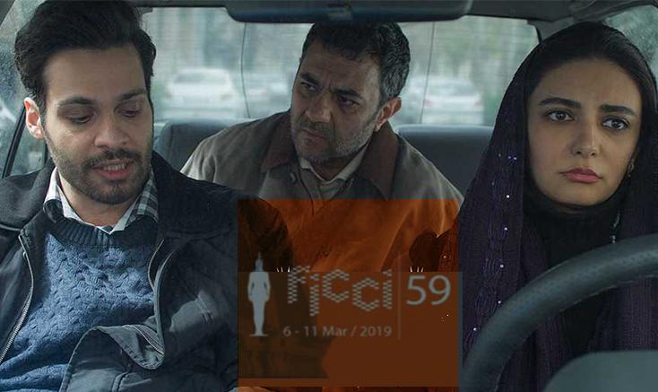 «کلاس رانندگی» ایرانی در کلمبیا