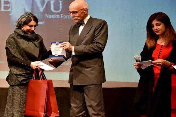 «دژاوو» از پاکستان جایزه گرفت