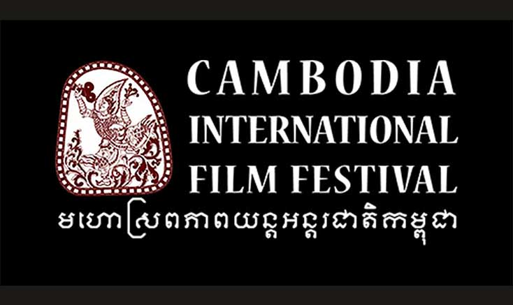 نمایش «مثل بچه آدم»، «زیستن» و « محراب آرامش» در کامبوج