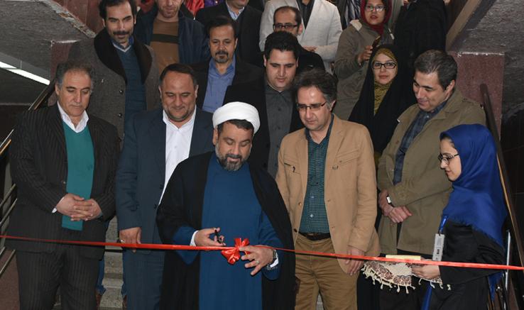 افتتاح نمایشگاه عکس «شبدیز»
