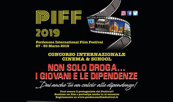 راهیابی فیلمساز قزوینی به یک جشنواره ایتالیایی