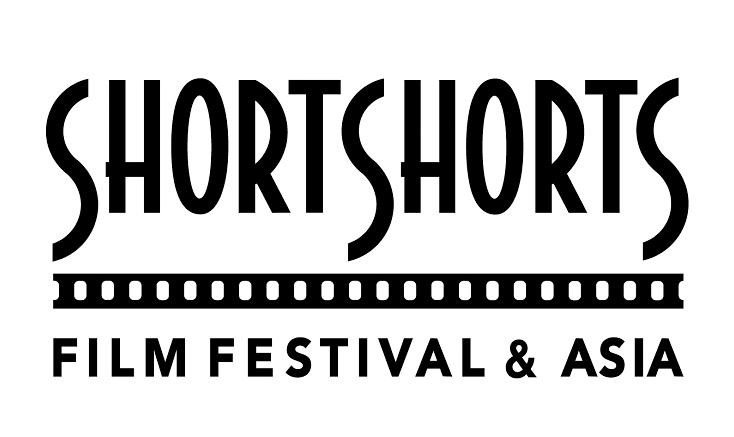 حضور «چشمانداز خالی» در جشنواره Short Shorts