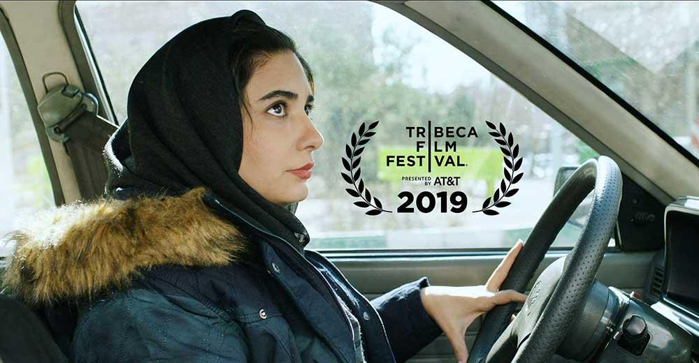 کلاس رانندگی در جشنواره «ترایبکا» آمریکا