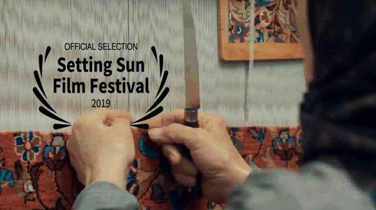 راهیابی «فراموشی» به جشنوارهای در استرالیا