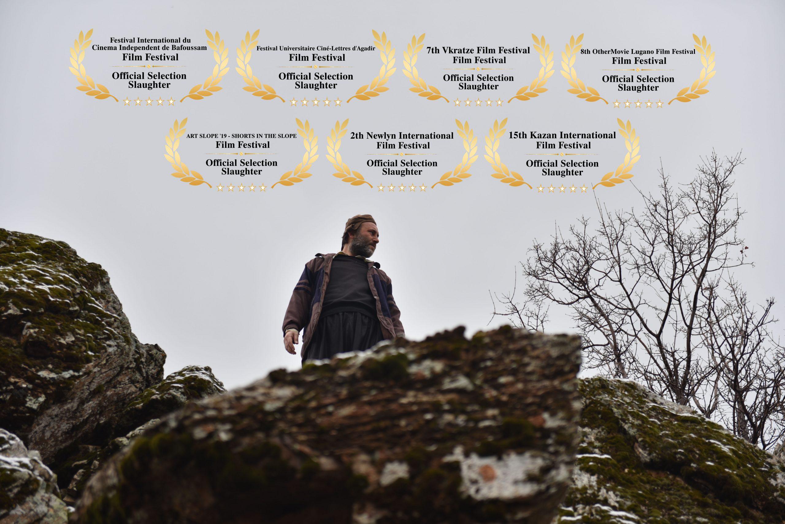 اکران «ذبح» در هفت جشنواره بینالمللی