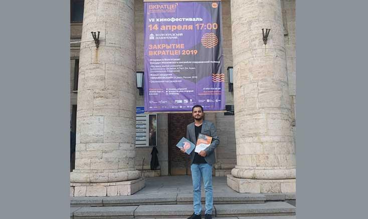 جایزه روسیه به پرواز ماهیها از ایران