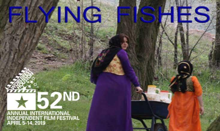 آمریکا به پرواز ماهیها از ایران جایزه داد