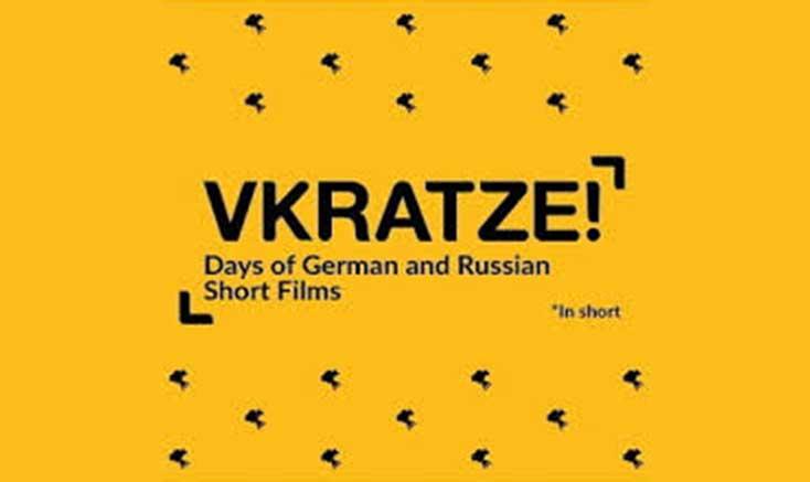 درخشش ایرانیها در جشنواره Vkratze روسیه