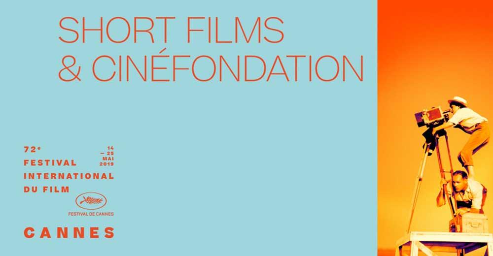 فیلمهای کوتاه منتخب هفتاد و دومین جشنواره «کن» معرفی شدند