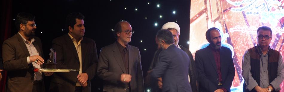 برگزیدگان جشنواره نماز و نیایش  به روایت دوربین / گزارش تصویری اختتامیه