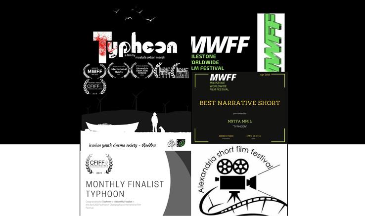 موفقیت فیلمساز رودباری در ایتالیا