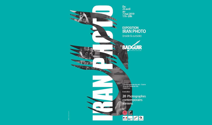 نمایش آثار چهار عکاس قزوینی در پاریس