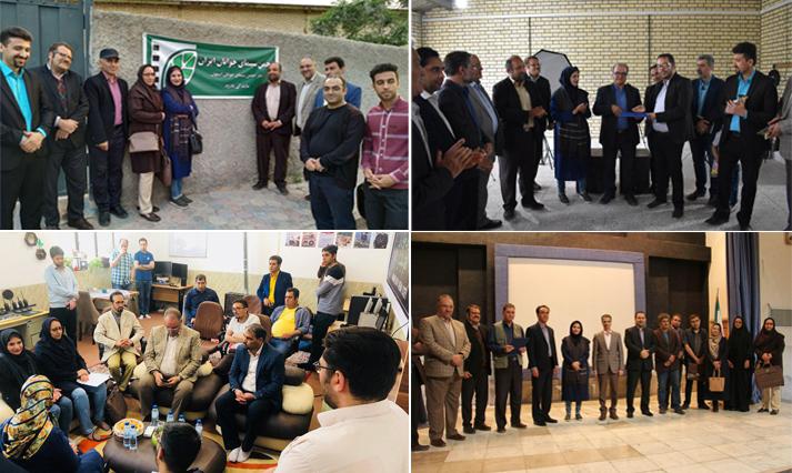 افتتاح ۴ نمایندگی انجمن سینمای جوان در استان اصفهان