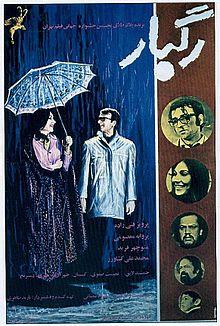 اکران اولین اثر سینمایی بهرام بیضایی در سمنان