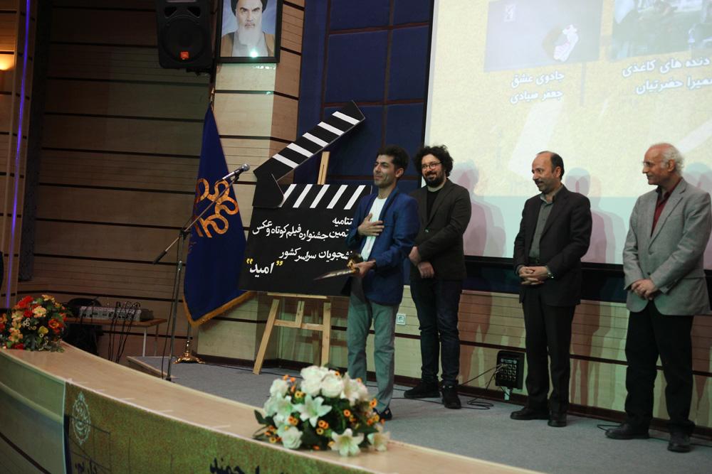 درخشش زنجانیها  در جشنواره فیلم و عکس امید
