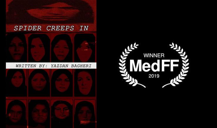 فیلمنامه هنرمند کرمانشاهی در ایتالیا رقابت میکند