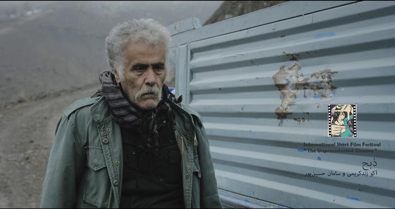 «ذبح» بهترین فیلم جشنواره استونی شد