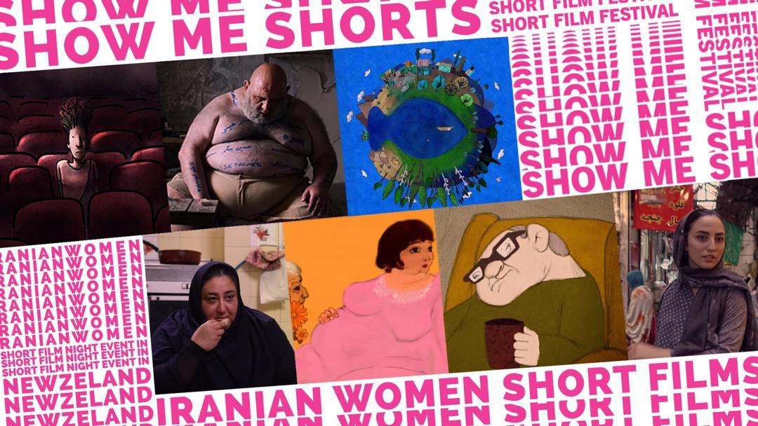 نمایش فیلمهایی از کارگردانهای زن ایرانی در showmeshorts نیوزیلند