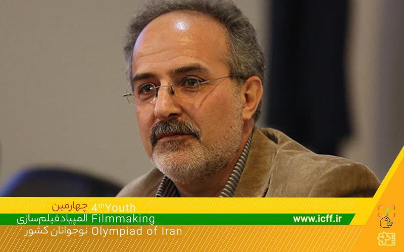 محمدرضا کریمیصارمی: چشمانداز المپیاد فیلمسازی شناسایی و پرورش استعدادها است