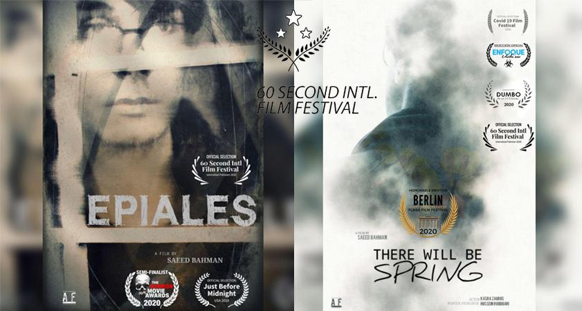 «بهار میآید» و «اپیالس» در جشنواره 60 ثانیه پاکستان