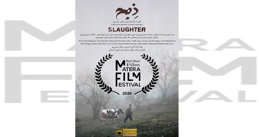 2 جایزه ایتالیایی برای فیلمسازان ایرانی