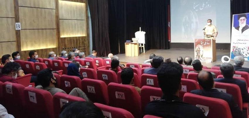 روز ملی سینما در بیرجند