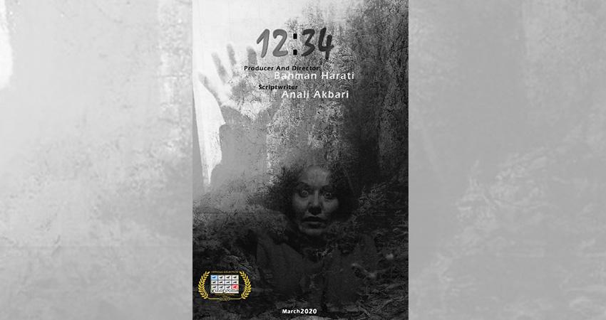 «12:34» ایرانی از آمریکا جایزه گرفت