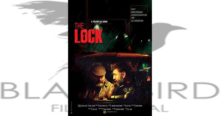 جایزه ویژه «قفل» از جشنواره Blackbird آمریکا