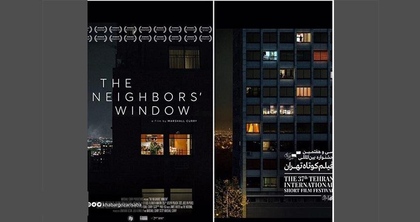 نوید برهمند با صبا مطرح کرد: دلیل شباهت پوستر جشنواره فیلم کوتاه با فیلم اسکاری چه بود؟