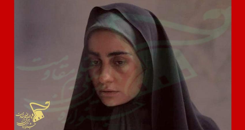 شانزدهمین جشنواره فیلم مقاومت در ایستگاه پایانی/ تندیس بهترین فیلم کوتاه داستانی در بخش اصلی به «از طرف لیلا» رسید