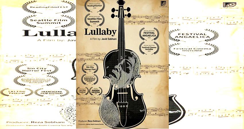 «لالایی» ایرانی در 2 جشنواره آمریکایی