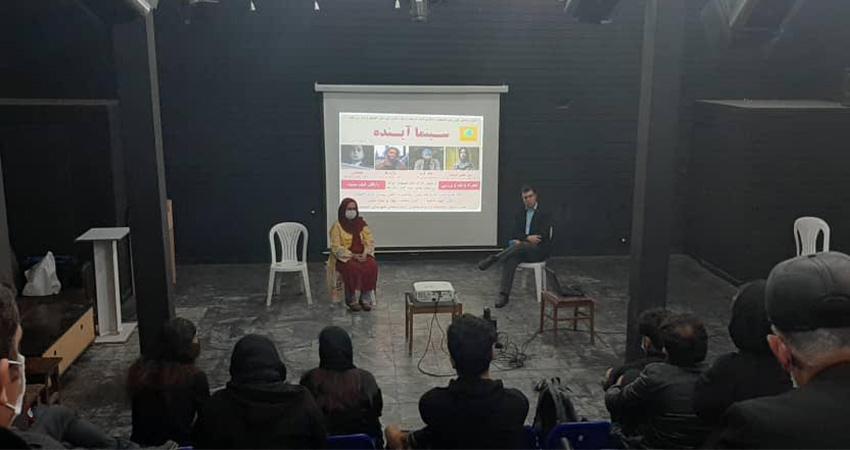 برگزاری سیامین برنامه «سینما آینده» در لاهیجان