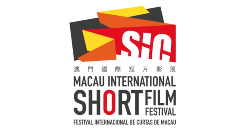 نمایش 3 فیلم کوتاه ایرانی در ماکائو چین