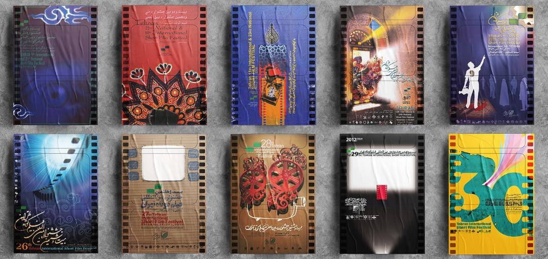مرور مهر همزمان با دوره سیوهفتم؛ تحولات جشنواره «فیلم کوتاه تهران» در دهه سوم/ بزمی که سراسری شد