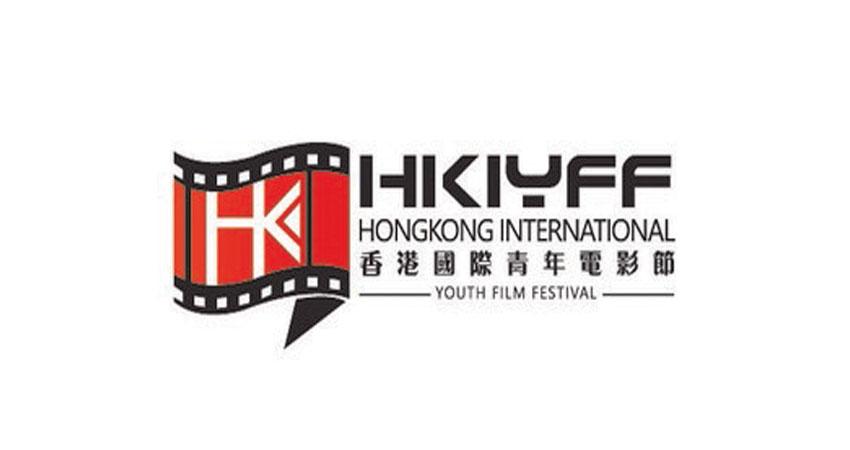 9 فیلم کوتاه ایرانی در جشنواره هنگ کنگ