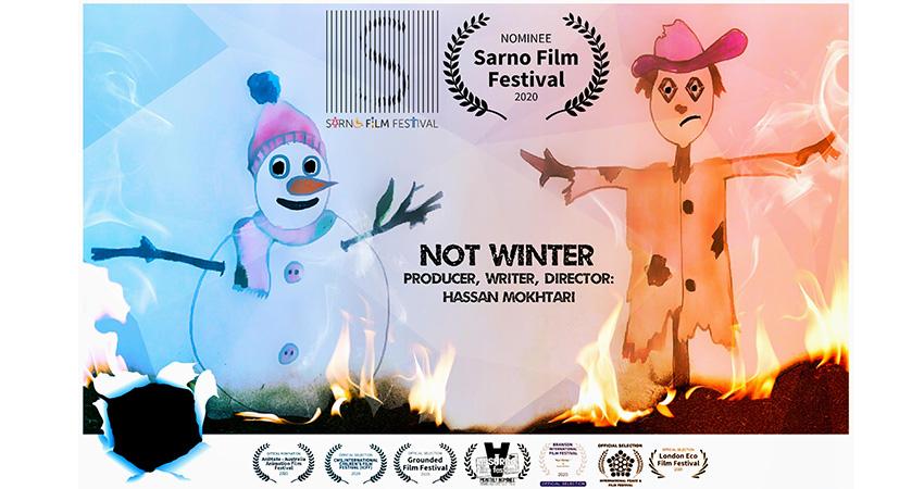 نامزدی «زمستان نیست» در جشنواره ایتالیایی