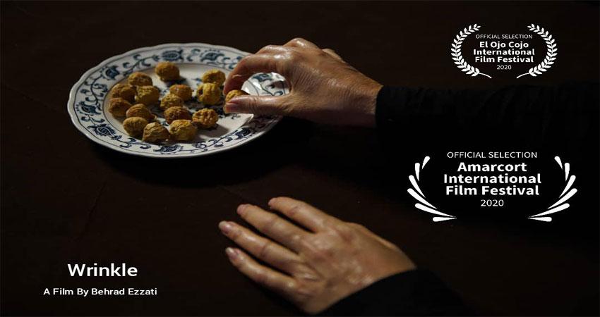 «چروک» در جشنواره ایتالیایی