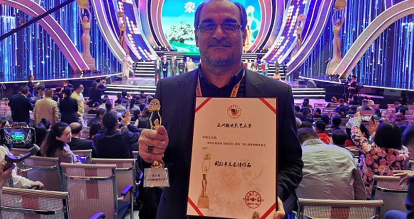 «پایینترین طبقه» از جشنواره چینی جایزه گرفت