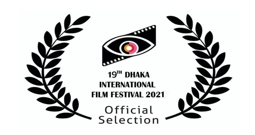 حضور ۴ فیلمساز از بندرانزلی در جشنواره فیلم داکا بنگلادش