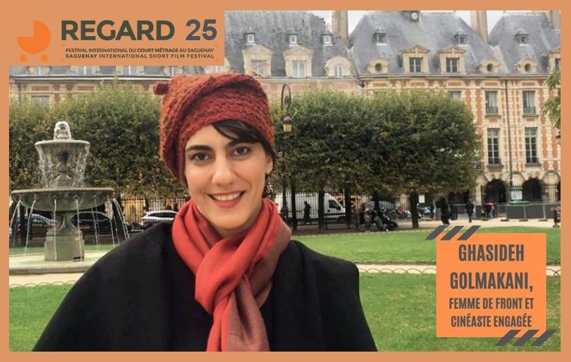 عضویت فیلمساز ایرانی در هیئت انتخاب جشنواره REGARD کانادا