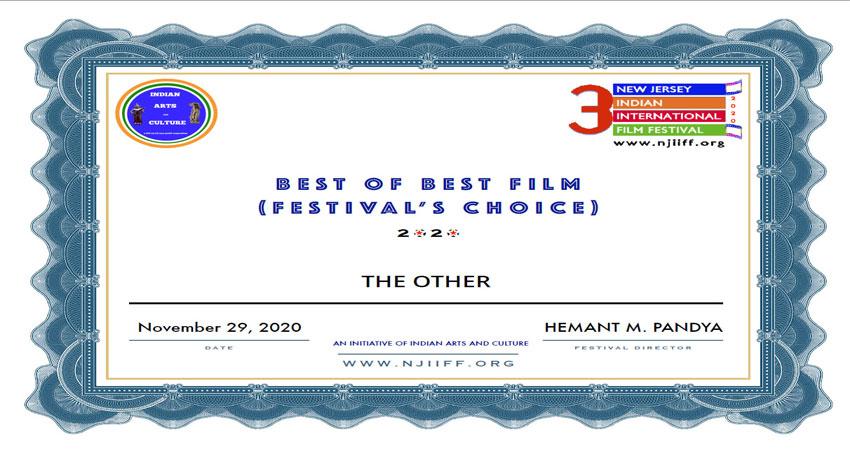 «دیگری» از آمریکا جایزه گرفت