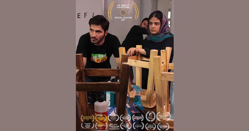 نامزدی و حضور «پاس» در 2 جشنواره آمریکایی