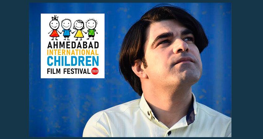 جایزه «یک اتفاق کوچک» از جشنواره هندی