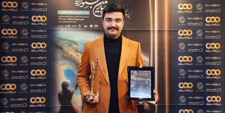 جایزه عکاس زنجانی از جشنواره تلویزیونی مستند