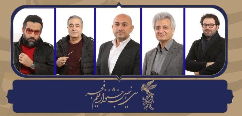 داوران بخش فیلم کوتاه و مستند جشنواره فیلم فجر معرفی شدند 